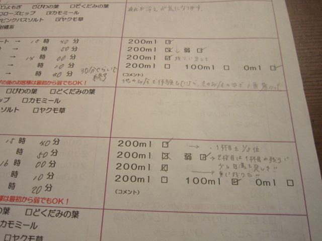 IMG_7789.jpg