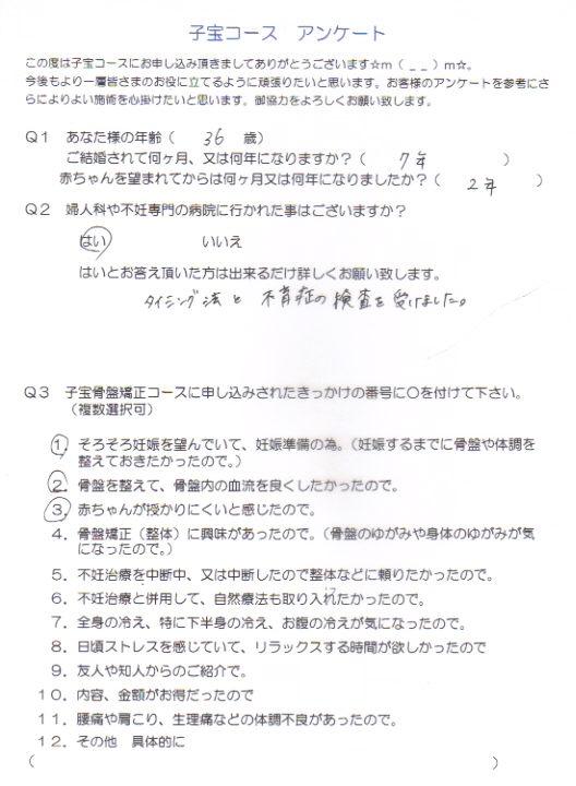 kd2-1.jpg