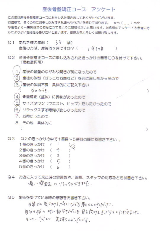 sg8-1.jpg