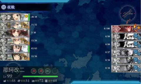 E-3ラストクリア