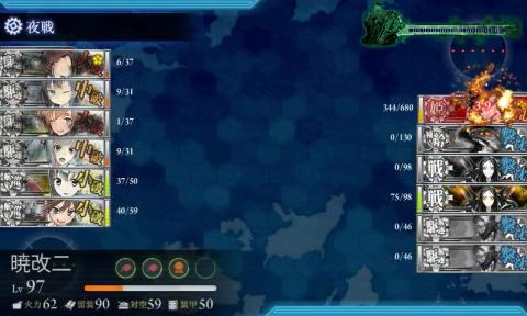 E-5ラスト暁