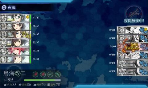 E-6ラストS勝利