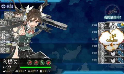 E-7ラストS勝利