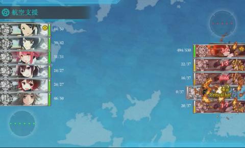 E-2ラスト支援