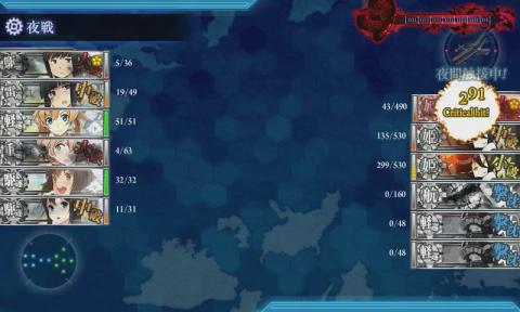 E-4ラスト阿武隈カットイン
