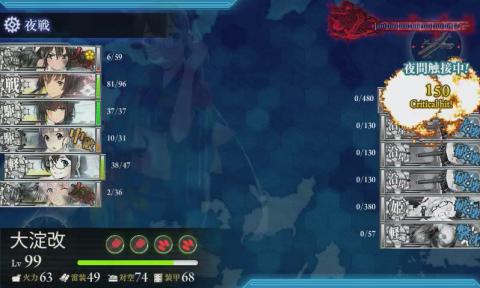 6-4ラスト撃破