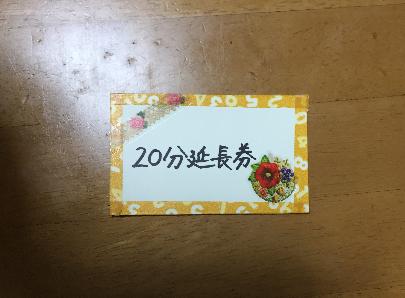 2016 母の日