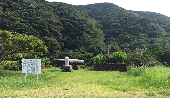 茂木浜 大砲