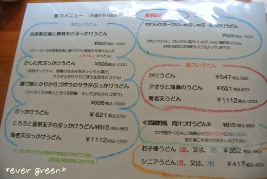 2016_0812_132051-DSC_4265.jpg
