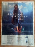 sh tour ad 2016