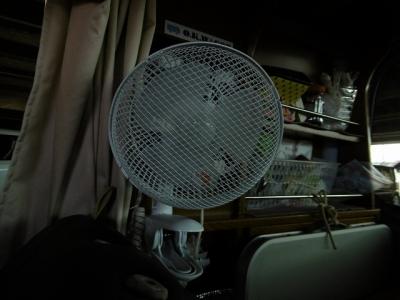 01扇風機