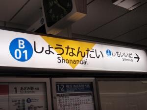 ご新築外構工事 :エクステリア横浜(神奈川県・東京都の外構工事専門店)