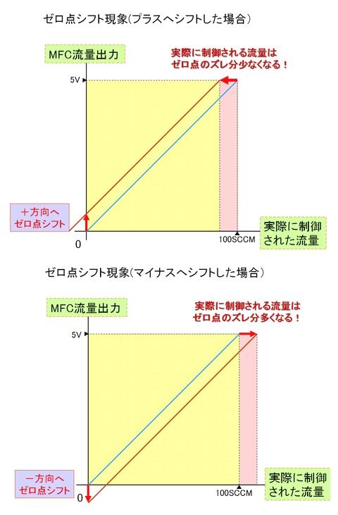 160810_01.jpg