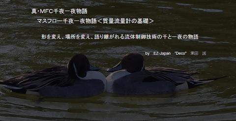 161007_01.jpg