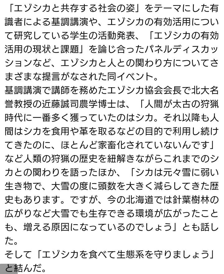 フェスタ②_20161012_113640