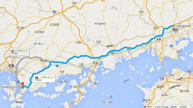 MAP(呉)