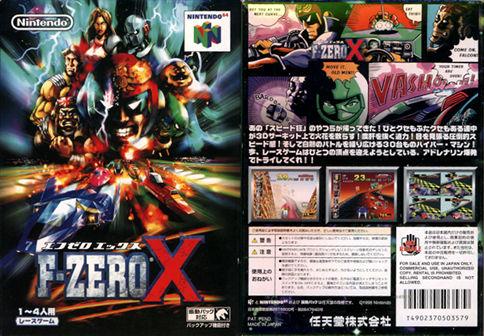 F-ZEROX.jpg