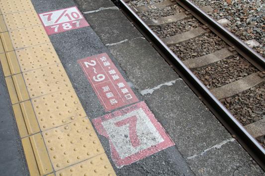 20160508大牟田駅 (34)のコピー