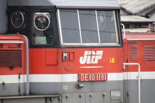 20160508大牟田駅 (39)c
