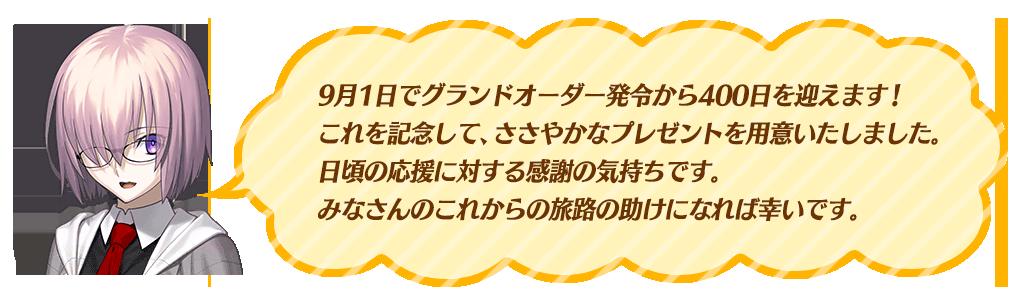 img_info_160901_01_udics.png