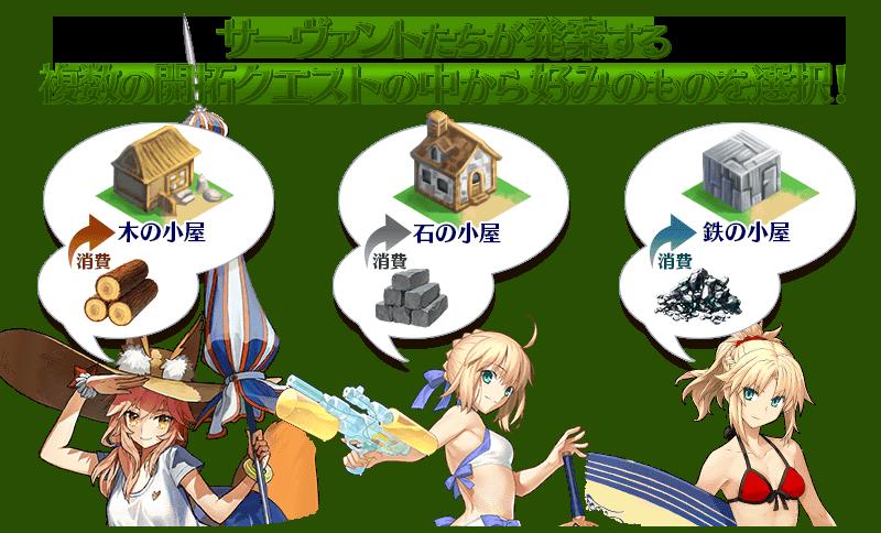 info_20160810_05_we6y5.png