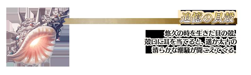 info_20160810_13_wxrc6.png