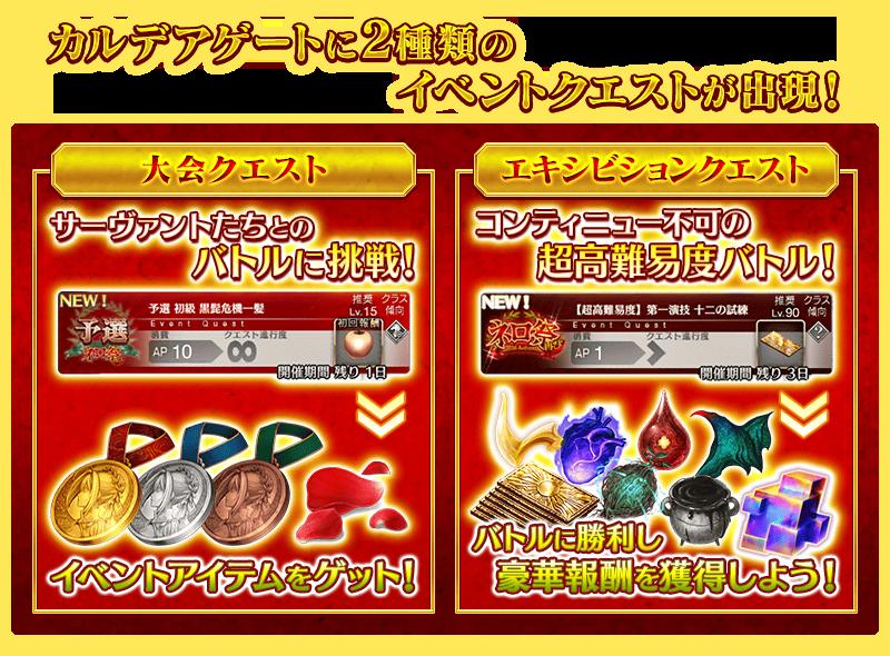 info_20160928_03_z8jxk.png