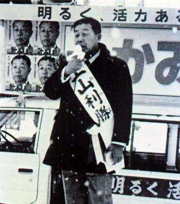 幌延町長選に初出馬した上山利勝氏(86年11月)1