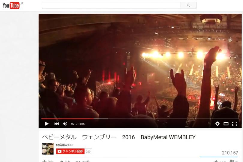 2016_0420_08.jpg