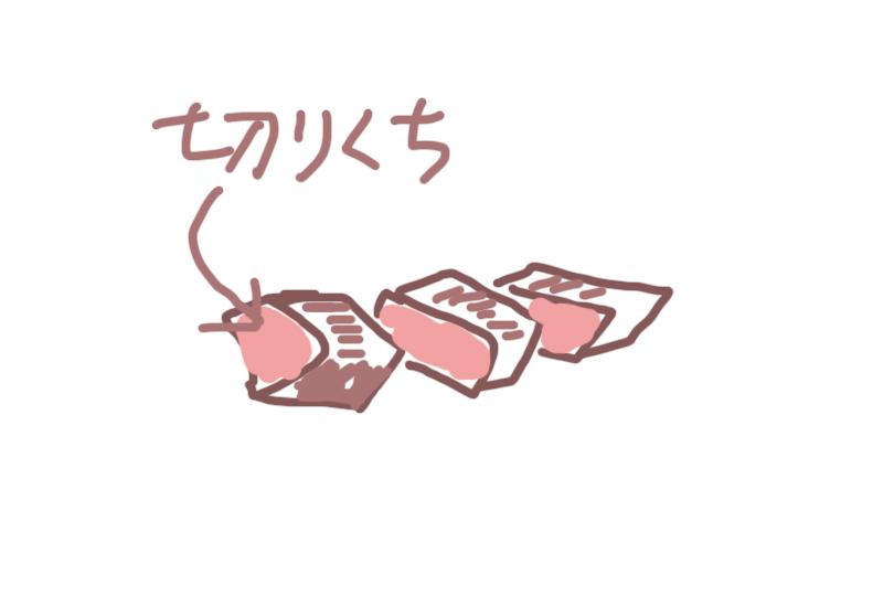 2016_0607_04.jpg
