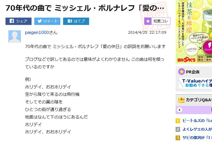 2016_0704_06.jpg