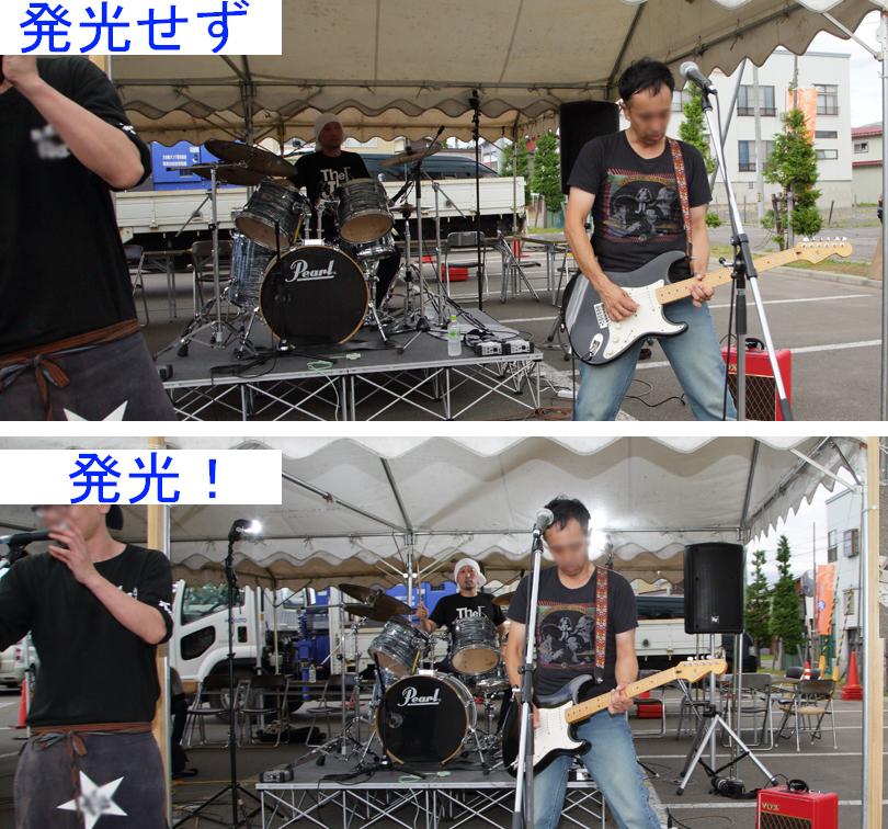 2016_0822_08.jpg