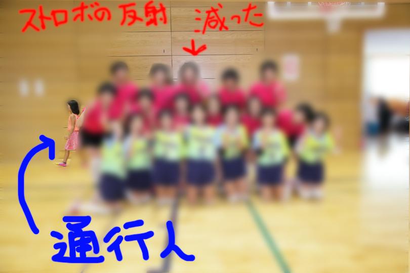 2016_0925_08.jpg
