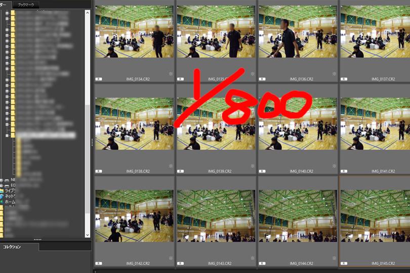 2016_0925_09.jpg