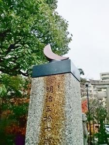 晴明神社 (11)