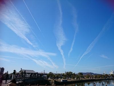 空 (4)