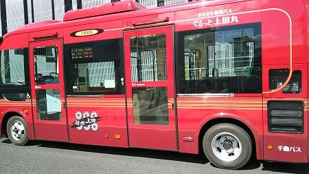s-まちなか循環バス