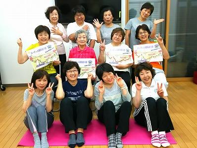 s-グリーン「東海道の旅」ゴール!