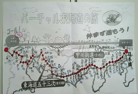 s-東海道の旅(Hさん)