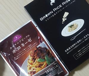 料理2材料