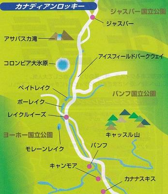 カナディアンロッキーマップ