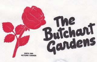 ブッチャートガーデンのバラ