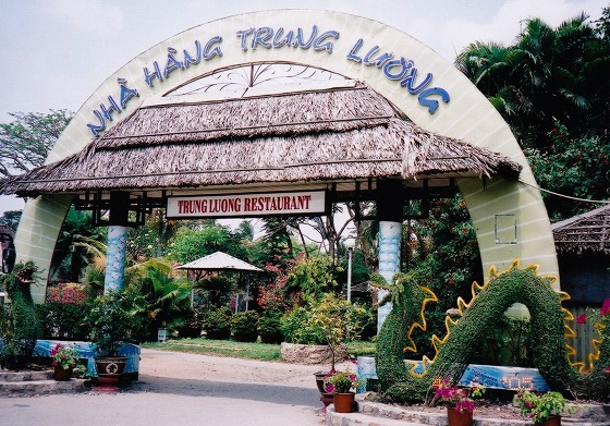 050406象耳魚Trung Luong Restaurant