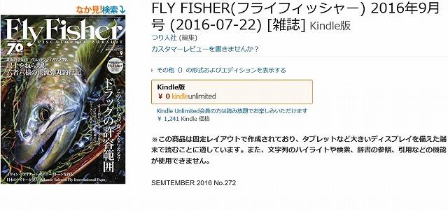 s-flyfisher.jpg