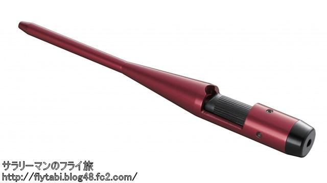 s-opplanet-laserlyte-mini-laser-bore-sight-mbs-1-01.jpg