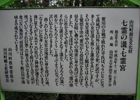 七霊宮201202120016231d4s