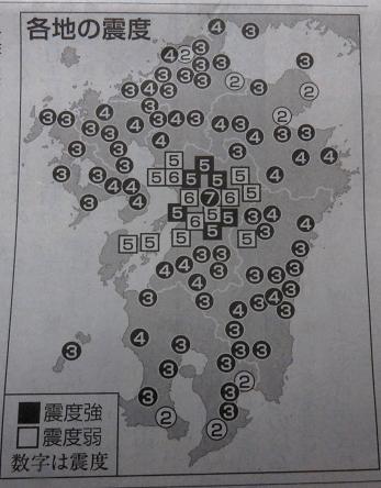 地震 001