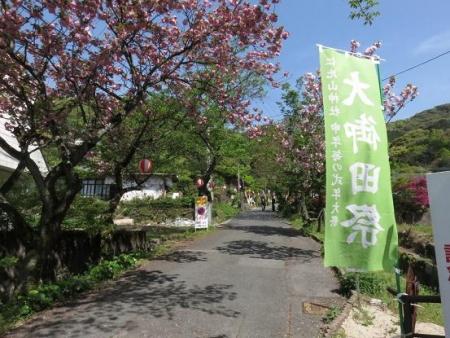 仁比山神社 013