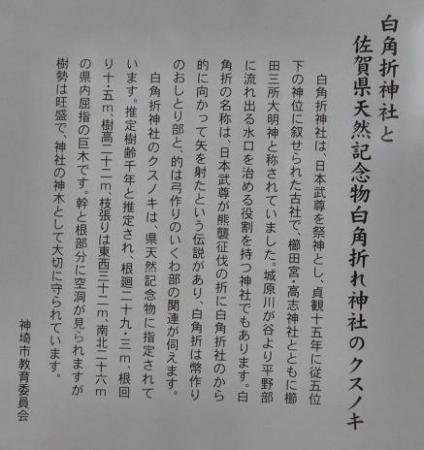 仁比山神社 010