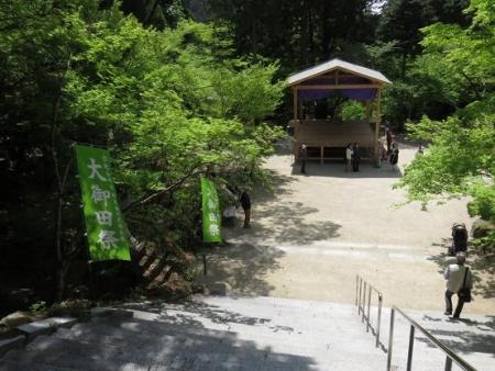 仁比山神社 124